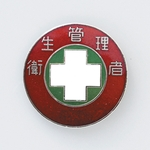 "Badge ""Sanitation Manager"" size 30 (mm) round"