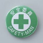 "Badge ""Safety Commissioner"" size 44 (mm) round"
