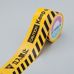 "Barricade Tape ""Caution - Keep Out"" _1"