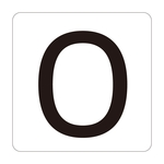 "Number Display Sticker ""0"""