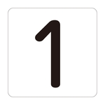 "Number Display Sticker ""1"""