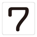 "Number Display Sticker ""7"""