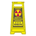 "Floor Sign Stand ""Area of Controlled Radioactivity"""
