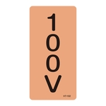 "JIS Pipe Identification Sticker <Vertical Type>: Electrical ""100 V"""