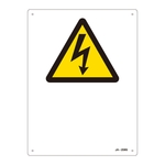 JIS Safety Mark (Warning) JA-208S