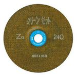 High Green Z Grinding Wheel (for Casting)