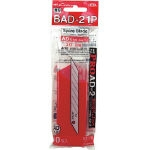 NT Cutter, Cutter Replacement Blade BAD-21P