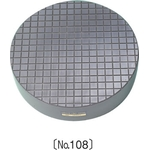 Precision Round-Shaped Surface Plate (for Lapping - No: 108)