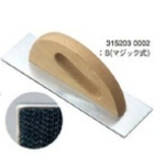 Bulldock Speed File, Magic Type