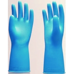 HANDLOOK Gloves