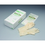 Emblem Glove for Surgery Powder Free (Latex Free)