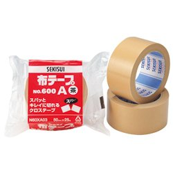 Cloth Tape No.600A White/Brown