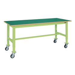 Lightweight Height-adjustable Work Bench, TKK movable Type