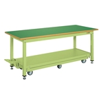 Medium Duty Workbench, KT Type, Pedal-Lift/Mobile, Uniform Load (kg) 800, Frontage (mm) 1,500/ 1800