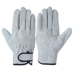 Heavy Duty Leather Gloves - Type 717