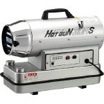 Hot Air Spot Heater Hot Gun 30RS