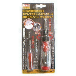 Gearless Ratchet Screwdriver & Precision Screwdriver Double Set