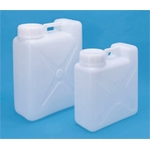 Rectangular Wide-Mouthed Tank 10 L/20 L