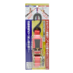 Automatic Wind-Up-Type Ratchet Load Fastening Belt