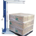 Rotary mac (mobile manual pallet stretch wrapper)