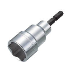 Screwdriver Bit Socket 2H-P