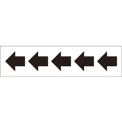 JIS Piping Direction Instruction Sticker - Cutout Character Type