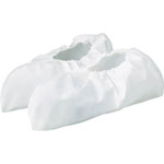 Nonwoven shoe cover, white