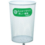 Park Garbage Can (Round) Capacity 63 L/ 80 L
