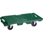 Multi Carry, Coupling Kun, Urethane Cart, Stainless Steel Tool