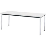 Conference Table, No Lower Shelf, Tabletop Color White