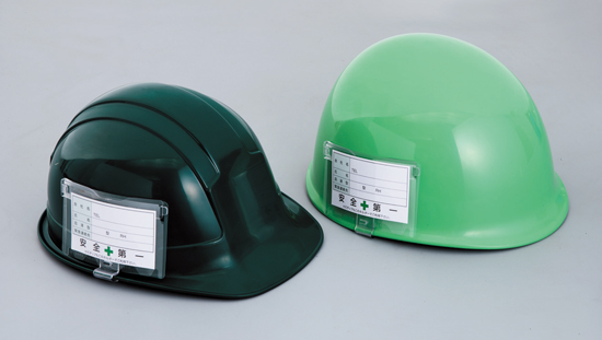 Helmet Mounted ID Card Holder