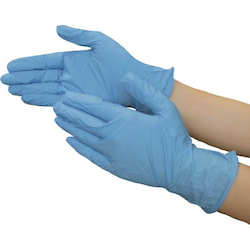 Disposable Nitrile Ultra-Thin Gloves 50 Pieces