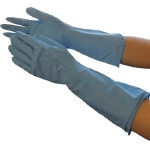 New Nitrile Search Work Gloves 10 Pieces per Packet