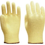 "Cut-Resistant Gloves ""Kevlar® K165 Cotton Back"""