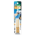 Stepped Color Bit (2-Piece Set) No.IR16