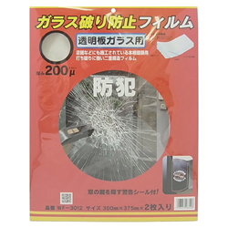 Glass Anti-Breaking Film 300X375/900X920