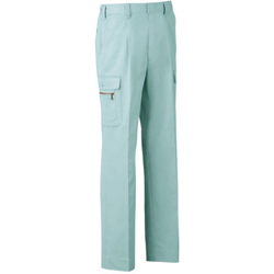 One-Tuck Cargo Pants 1453