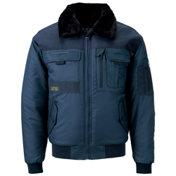 Work-site Clothing Cold Protection 222 Series Work-site Clothing Cold Protection Jacket
