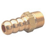 Hose fitting water outlet hose nipple (rectangular) MH