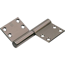 195A, Noiseless Flag Hinge (Front Attachment Type)
