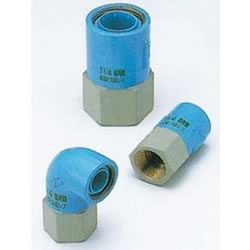Core Fittings, for Appliance Connection, Dissimilar Metals Contact Prevention-Fittings, Female Adapter Elbow