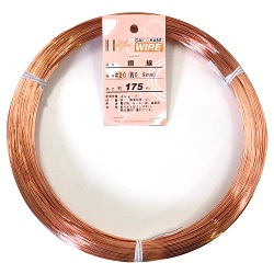 Copper Wire 1 KG Roll