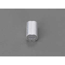 Wire Rope Sleeve (Aluminum Alloy) 10 Pcs EA628SD-140