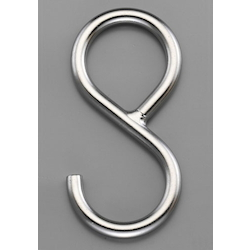 [Stainless Steel] S Hook EA638EH-11