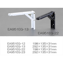 Folding Shelf Support (One Touch type) EA951EG-23