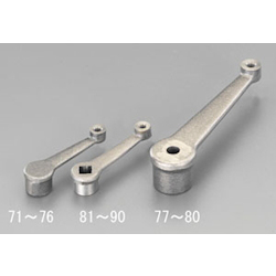 [Steel] Straight Crank EA948CE-74