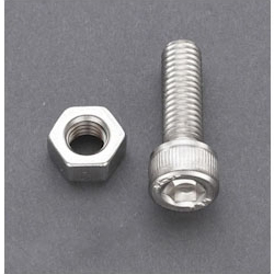 Anti-Loosening Hexagonal Hole Bolt [Stainless Steel] EA949MH-625