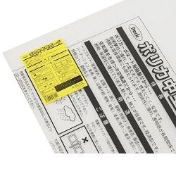 Polycarbonate Hollow Board Packaging Type