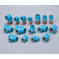 Dissimilar Metal Contact Prevention Type Core Fitting, C Core, Adapter Reducing Socket