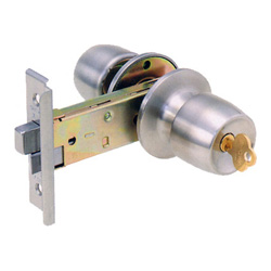 SHOWA Special Entrance Door Lock - Shin Nikkei